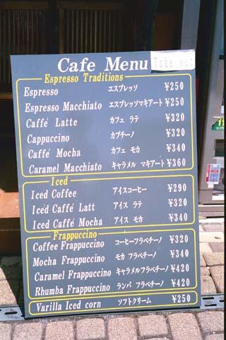 Pat 39 s photo gallery for Ashiya japanese cuisine menu